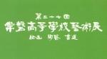 20101118_tokiwa_1[1]