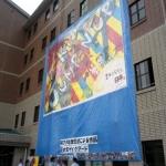 20110604_tokiwa_4[1]