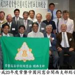 20110630_tokiwa2[1]