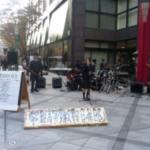20111210_tokiwa_1[1]