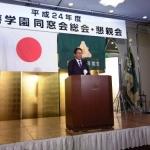 20121100_tokiwa_2[1]